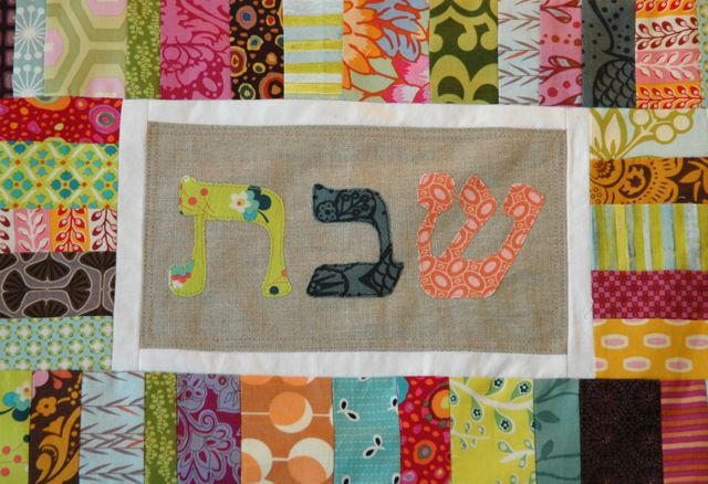 Challah cover 2
